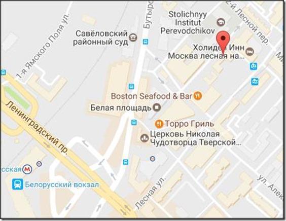 1Скрин 2017-01-20 at 21.21.23